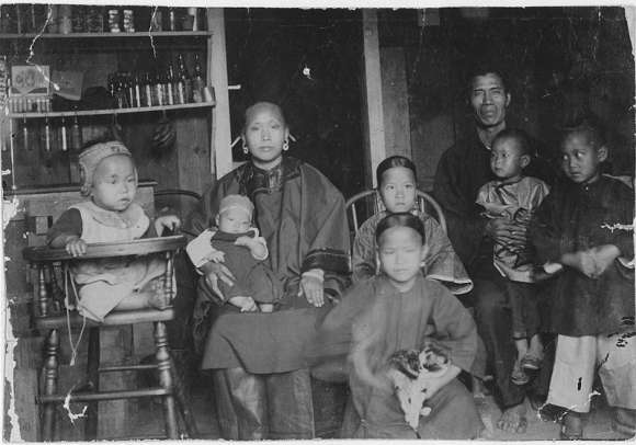 Chinese Family Hawaii